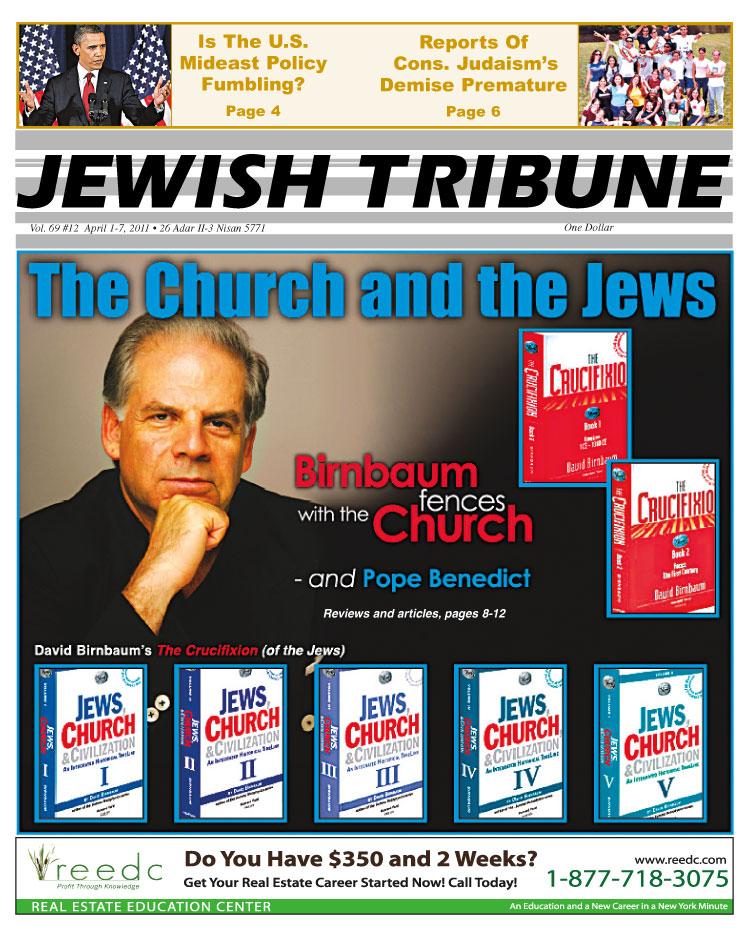 1_DavidBirnbaumJewishChurch&Jews