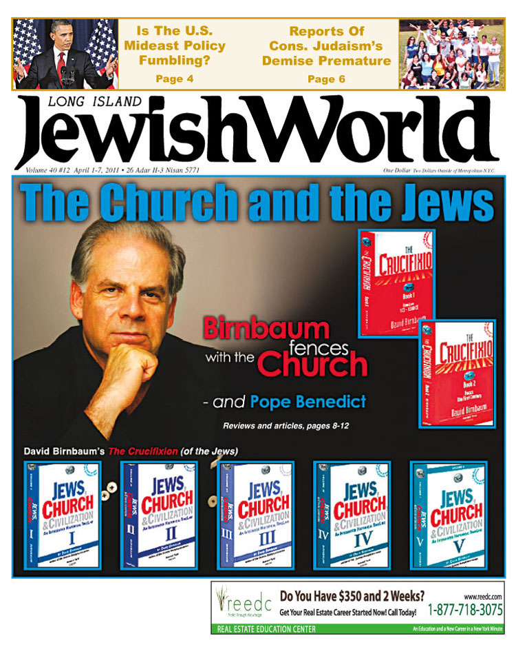 7_DavidBirnbaumCrucifixionPopeBenedict