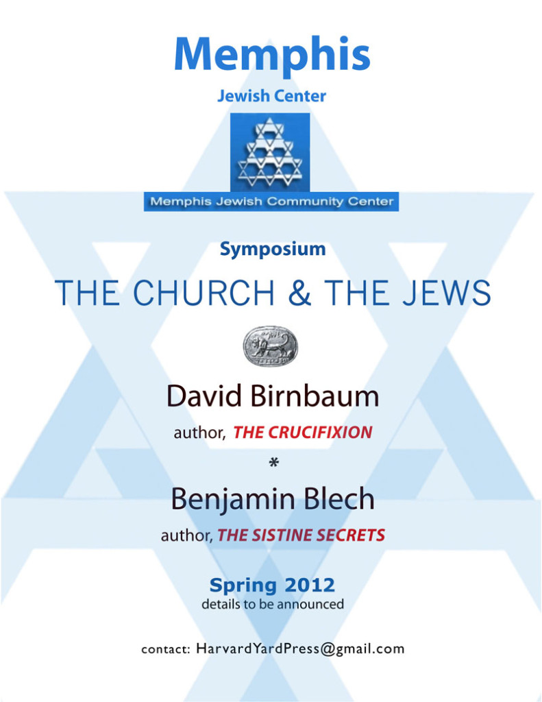 DavidBirnbaumChurchJewsMemphisJewishCommunityCenter